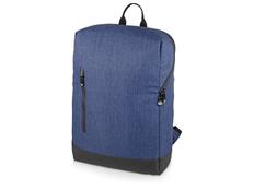 Рюкзак Bronn с отделением для ноутбука 15.6'', синий фото