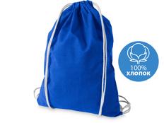 Рюкзак хлопковый Oregon, синий фото