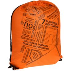 Рюкзак Words Building, оранжевый фото