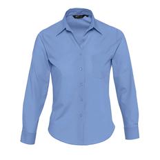 Рубашка мужская Sol's Executive, васильковый фото