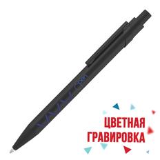 Ручка шариковая металлическая CPen Will, черная / синяя фото