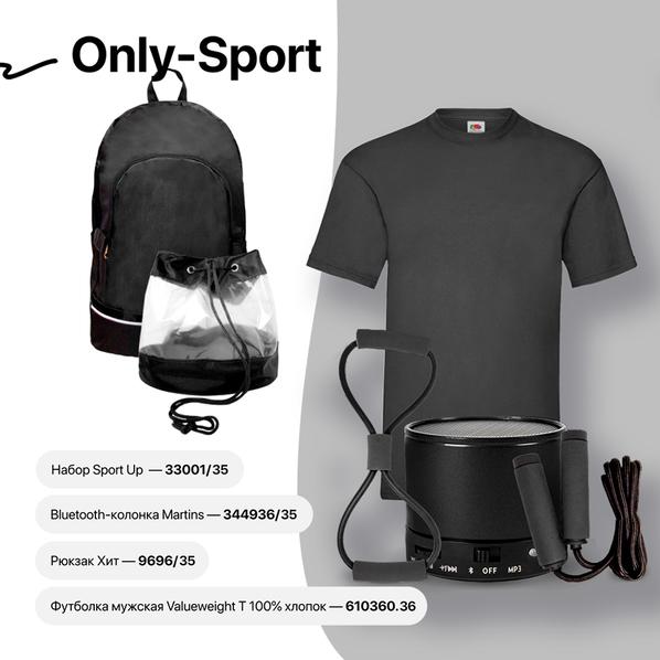 Набор подарочный Only-Sport: футболка мужская, набор Sport Up, портативная bluetooth-колонка, рюкзак, черный