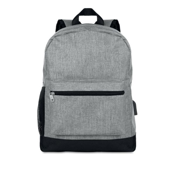 Рюкзак анти-вор, серый - фото № 1