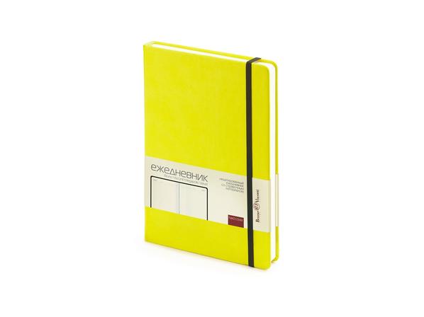 Ежедневник недатированный Bruno Visconti Megapolis Velvet А5, желтый/ черный - фото № 1