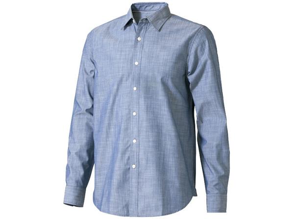 Рубашка мужская Slazenger Lucky, бирюзовая - фото № 1