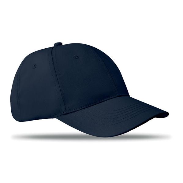 Бейсболка 6 клиньев, темно-синяя - фото № 1