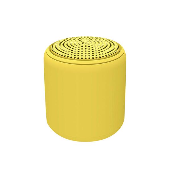 Bluetooth-колонка Fosh, желтая - фото № 1
