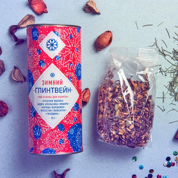 Чай фруктовый Глинтвейн со специями, синий, красный - фото № 1