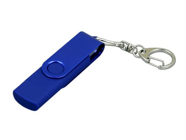 Флешка USB 2.0 на 64 Гб с поворотным механизмом и дополнительным разъемом Micro USB, синяя - фото № 1