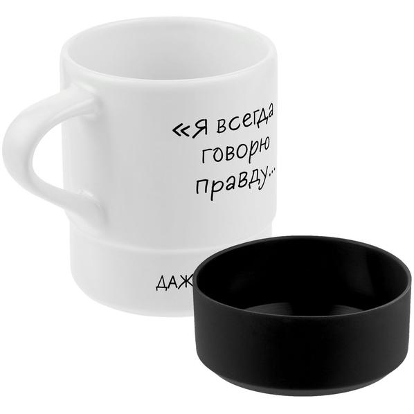 Кружка с силиконовой подставкой «Подтекст. Говорю правду», 360 мл, черная / белая - фото № 1