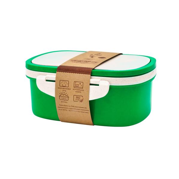 Ланч-бокс со вставкой Paul, 1000 мл, зеленый - фото № 1