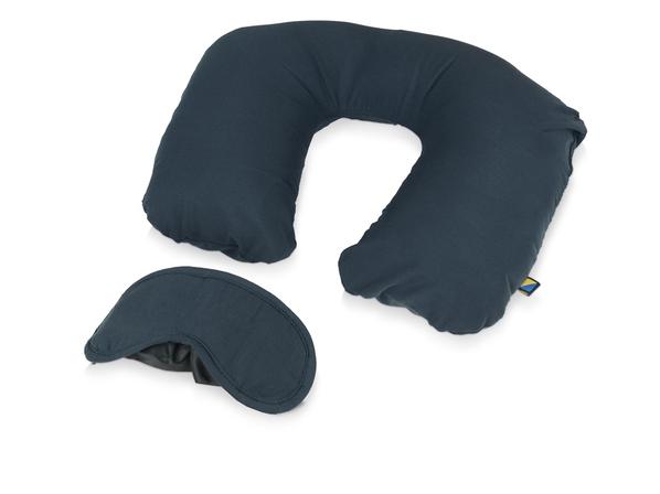 Набор дорожный Sleep Set, синий - фото № 1