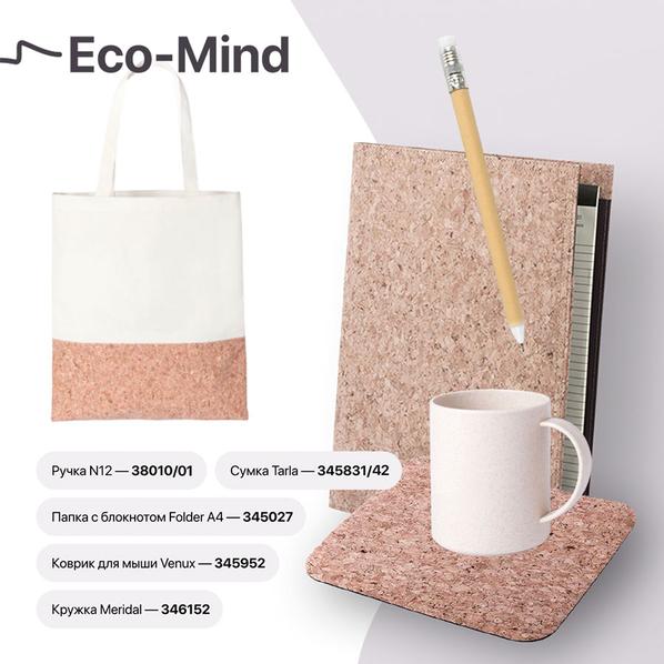 Набор подарочный Eco-mind: папка с блокнотом, коврик для мыши, кружка, сумка, ручка, бежевый/ белый - фото № 1