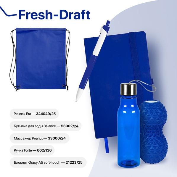 Набор подарочный Fresh-Draft: бизнес-блокнот, ручка, массажер, бутылка, рюкзак, синий - фото № 1