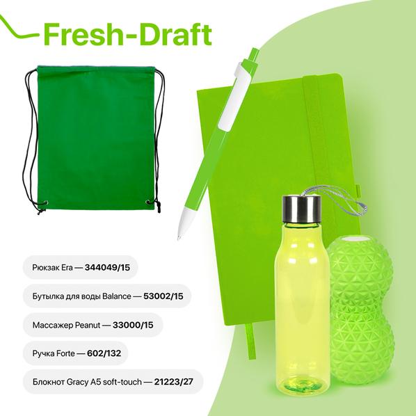 Набор подарочный Fresh-Draft: бизнес-блокнот, ручка, массажер, бутылка, рюкзак, зеленое яблоко - фото № 1