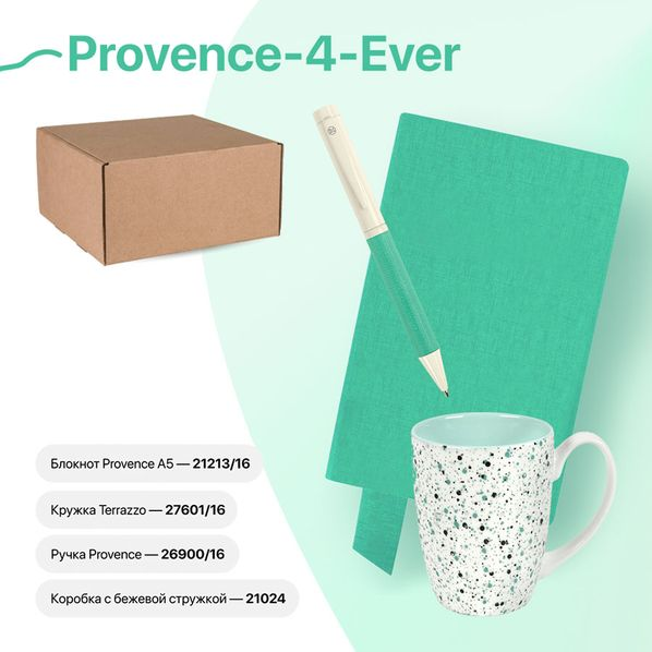 Набор подарочный Provence-4-ever: бизнес-блокнот, ручка, кружка, мятный - фото № 1