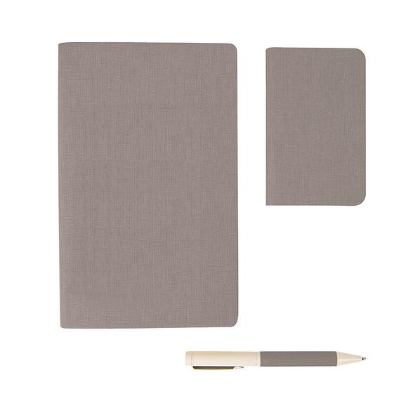 Набор подарочный Provence: универсальное зарядное устройство, блокнот, ручка, светло-серый - фото № 1