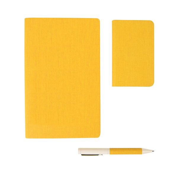 Набор подарочный Provence: универсальное зарядное устройство, блокнот, ручка, желтый - фото № 1