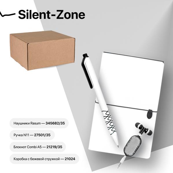 Набор подарочный Silent-Zone: бизнес-блокнот, ручка, наушники, коробка, стружка, бело-черный - фото № 1