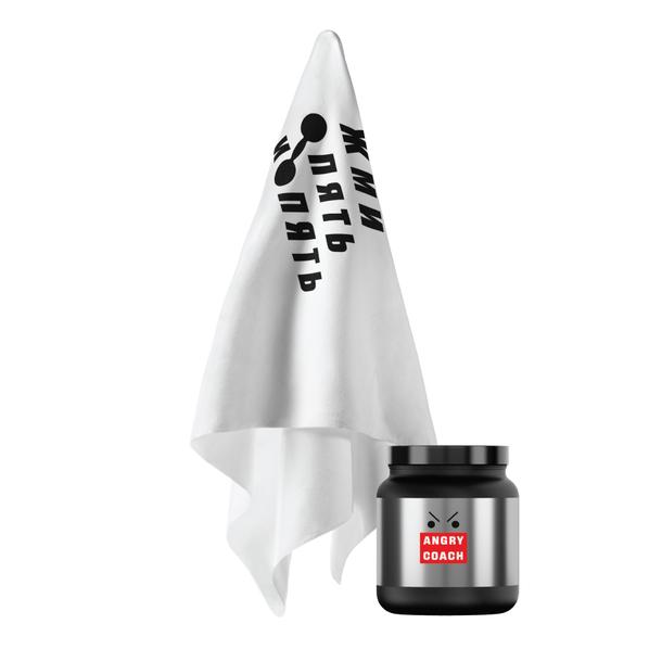 Спортивное полотенце Angry Coach «Жми опять и опять», белое - фото № 1
