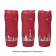 Термостакан Монтана, покрытие soft touch, 0,4 л., красный - фото № 3