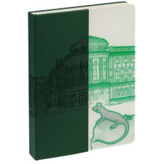 Блокнот недатированный Inspire «Екатеринбург», зеленый фото