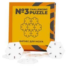 Головоломка IQ Puzzle Challenging Puzzle Acrylic, модель 3, белая/жёлтая фото
