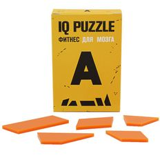 Головоломка IQ Puzzle в виде буквы А, стекло, оранжевая фото