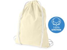 Рюкзак хлопковый Oregon, коричневый фото