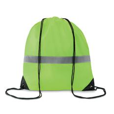 Рюкзак светоотражающий, желтый фото