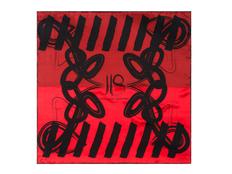 Шелковый платок Reflection, красно-чёрный фото