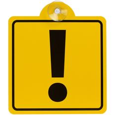 Знак автомобильный на присоске «Начинающий водитель», жёлтый фото