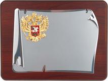 Плакетка наградная с гербом России Служу Отечеству, серебряный/серый, коричневый фото