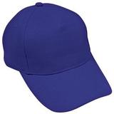 Бейсболка Light 5 клиньев, ярко-синий фото
