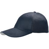 Бейсболка Ronas Hill, темно-синяя фото