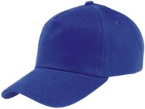 Бейсболка Unit Kids, синяя фото