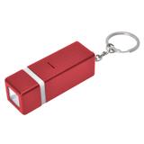 Брелок - фонарик параллелепипед, красный/серый фото