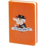Ежедневник Не тратьте время зря, недатированный, оранжевый фото