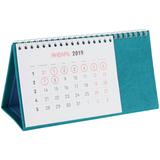 Календарь настольный Brand, бирюзовый фото