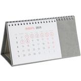 Календарь настольный Brand, серый фото