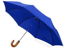 Зонт складной Cary, синий фото