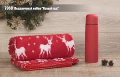 """Набор подарочный Новый год:  термос """"Крит"""" с покрытием soft touch и плед """"Новый год"""", красный фото"""