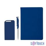 Подарочный набор Тоскана, покрытие soft touch, синий фото