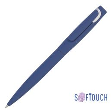 """Ручка шариковая """"Saturn"""", синяя фото"""
