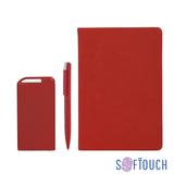 Подарочный набор Адриана, покрытие soft touch, красный фото