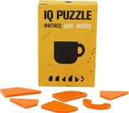 Головоломка IQ Puzzle в виде чашки, стекло, оранжевая фото