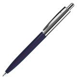 Ручка шариковая BUSINESS, синий фото