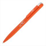Ручка шариковая Jupiter, прорезиненная поверхность, оранжевый фото
