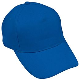 Бейсболка Премиум 5 клиньев, синий фото