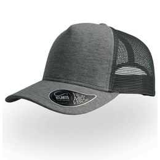 Бейсболка RAPPER JERSE, темно-серый фото